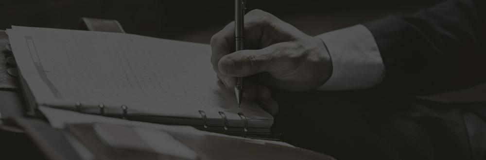 Os 7 Princípios da Auditoria